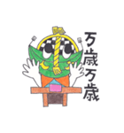 朱雀ッキー(個別スタンプ:02)