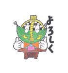 朱雀ッキー(個別スタンプ:04)