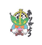 朱雀ッキー(個別スタンプ:05)