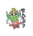朱雀ッキー(個別スタンプ:07)