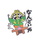 朱雀ッキー(個別スタンプ:08)