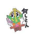 朱雀ッキー(個別スタンプ:09)