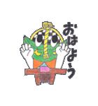 朱雀ッキー(個別スタンプ:14)