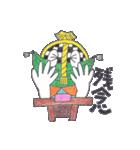 朱雀ッキー(個別スタンプ:17)