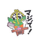 朱雀ッキー(個別スタンプ:18)