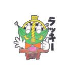 朱雀ッキー(個別スタンプ:20)