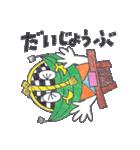 朱雀ッキー(個別スタンプ:25)