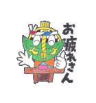 朱雀ッキー(個別スタンプ:29)