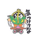 朱雀ッキー(個別スタンプ:30)