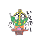 朱雀ッキー(個別スタンプ:31)