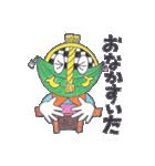朱雀ッキー(個別スタンプ:32)