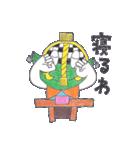 朱雀ッキー(個別スタンプ:33)