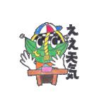 朱雀ッキー(個別スタンプ:34)