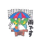 朱雀ッキー(個別スタンプ:35)