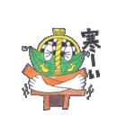 朱雀ッキー(個別スタンプ:37)