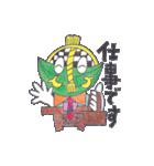 朱雀ッキー(個別スタンプ:38)