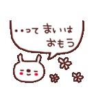 ★ま・い・ち・ゃ・ん★(個別スタンプ:10)