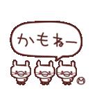 ★ま・い・ち・ゃ・ん★(個別スタンプ:12)