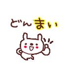 ★ま・い・ち・ゃ・ん★(個別スタンプ:26)