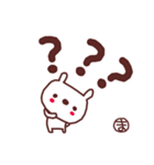 ★ま・い・ち・ゃ・ん★(個別スタンプ:28)