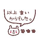★ま・い・ち・ゃ・ん★(個別スタンプ:40)