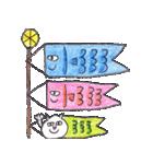 一年中使える《季節・イベント》スタンプ(個別スタンプ:9)