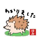 ゆみ専用(ハンコ入り)(個別スタンプ:02)