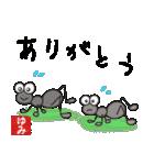 ゆみ専用(ハンコ入り)(個別スタンプ:05)