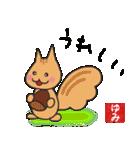 ゆみ専用(ハンコ入り)(個別スタンプ:07)