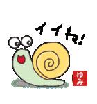 ゆみ専用(ハンコ入り)(個別スタンプ:09)