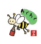 ゆみ専用(ハンコ入り)(個別スタンプ:10)