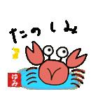 ゆみ専用(ハンコ入り)(個別スタンプ:11)