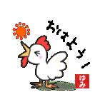 ゆみ専用(ハンコ入り)(個別スタンプ:15)