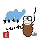 ゆみ専用(ハンコ入り)(個別スタンプ:17)