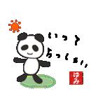 ゆみ専用(ハンコ入り)(個別スタンプ:18)