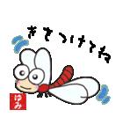 ゆみ専用(ハンコ入り)(個別スタンプ:19)