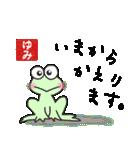 ゆみ専用(ハンコ入り)(個別スタンプ:20)