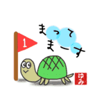 ゆみ専用(ハンコ入り)(個別スタンプ:21)