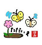 ゆみ専用(ハンコ入り)(個別スタンプ:22)