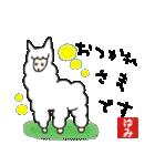 ゆみ専用(ハンコ入り)(個別スタンプ:23)