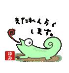 ゆみ専用(ハンコ入り)(個別スタンプ:26)