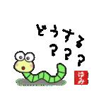 ゆみ専用(ハンコ入り)(個別スタンプ:28)