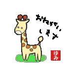 ゆみ専用(ハンコ入り)(個別スタンプ:30)