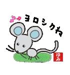 ゆみ専用(ハンコ入り)(個別スタンプ:31)