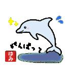 ゆみ専用(ハンコ入り)(個別スタンプ:32)