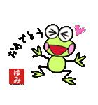 ゆみ専用(ハンコ入り)(個別スタンプ:34)