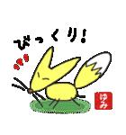 ゆみ専用(ハンコ入り)(個別スタンプ:37)