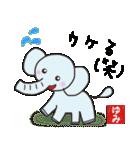 ゆみ専用(ハンコ入り)(個別スタンプ:38)