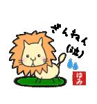 ゆみ専用(ハンコ入り)(個別スタンプ:39)