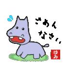 ゆみ専用(ハンコ入り)(個別スタンプ:40)